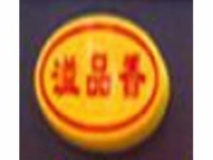 溢品香黄焖鸡米饭