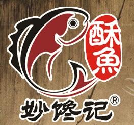 妙馋酥鱼加盟
