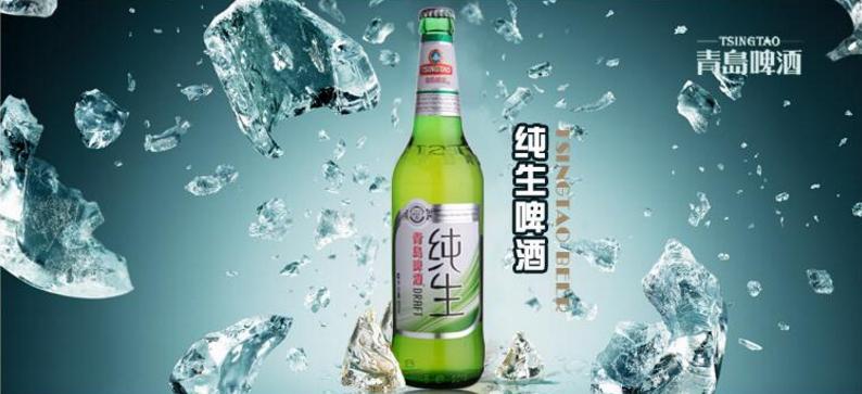 青岛纯生啤酒加盟_1