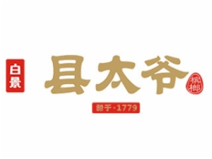 白景县太爷槟榔
