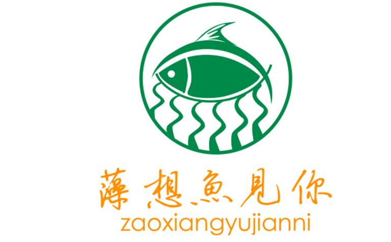 藻想鱼见你火锅加盟_1