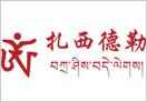 扎西德勒藏飾
