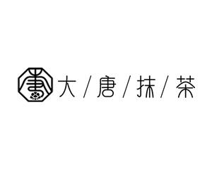 大唐抺茶甜品加盟