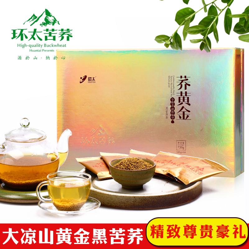 苦荞茶加盟产品-荞黄金系列_1