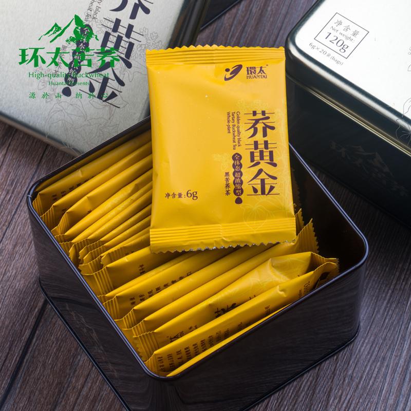 苦荞茶加盟产品-荞黄金系列_2