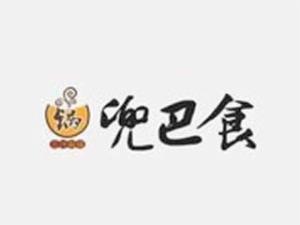 兜巴食焖锅餐饮管理有限公司