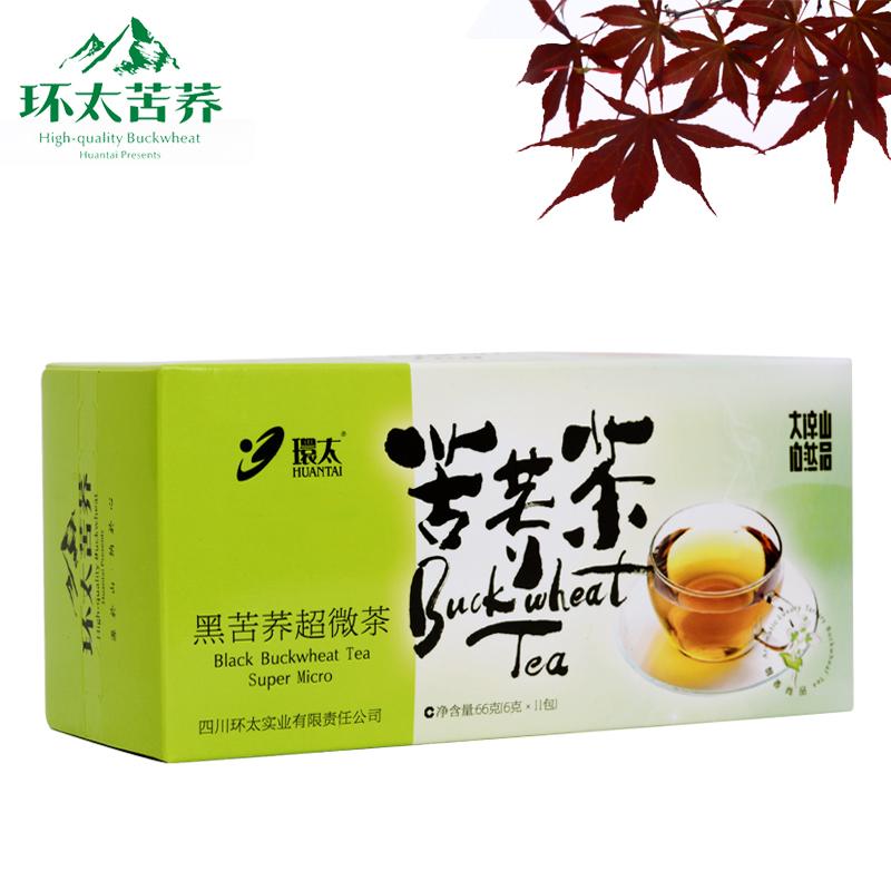 环太苦荞茶加盟-66g超微苦荞茶_1