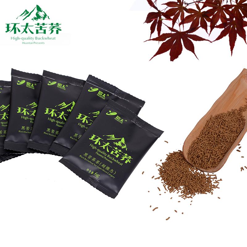 环太苦荞茶加盟-66g超微苦荞茶_3