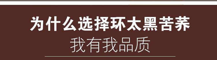 什么样的苦荞茶加盟店设计,能打动顾客(图)_2