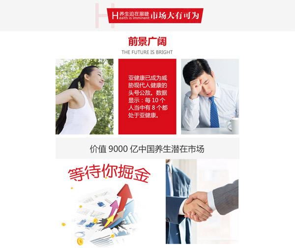 若谷草堂五谷杂粮食疗养生投资分析_1