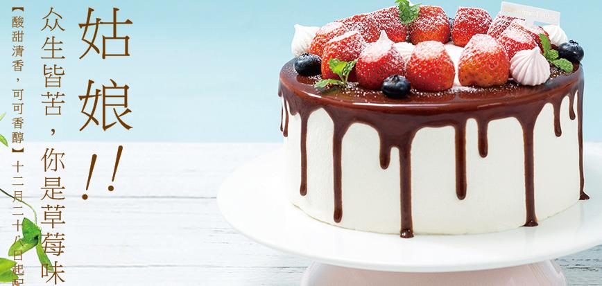 美时每客蛋糕加盟_2