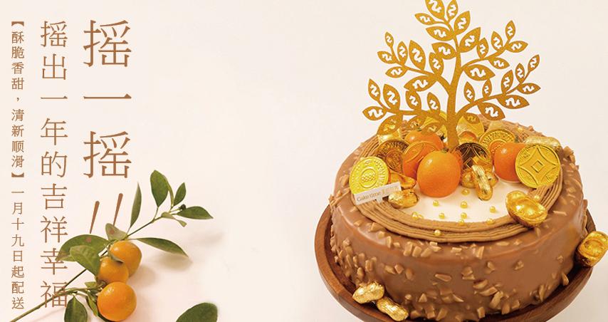 美时每客蛋糕加盟_3