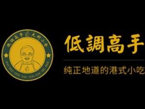 上海鼎烹餐饮管理有限公司