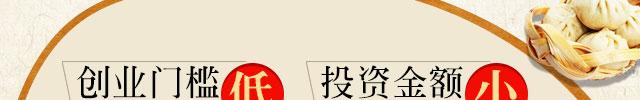公司简介_12