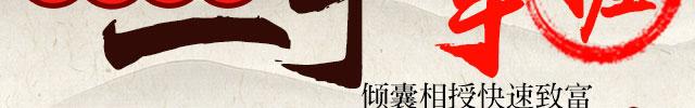 公司简介_27