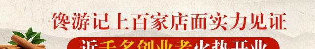 公司简介_37