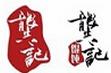 上海龚记餐饮管理有限公司