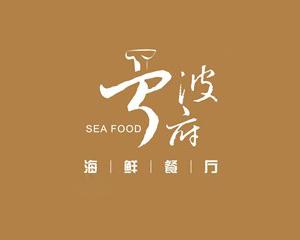 上海甬鲜餐饮管理有限公司