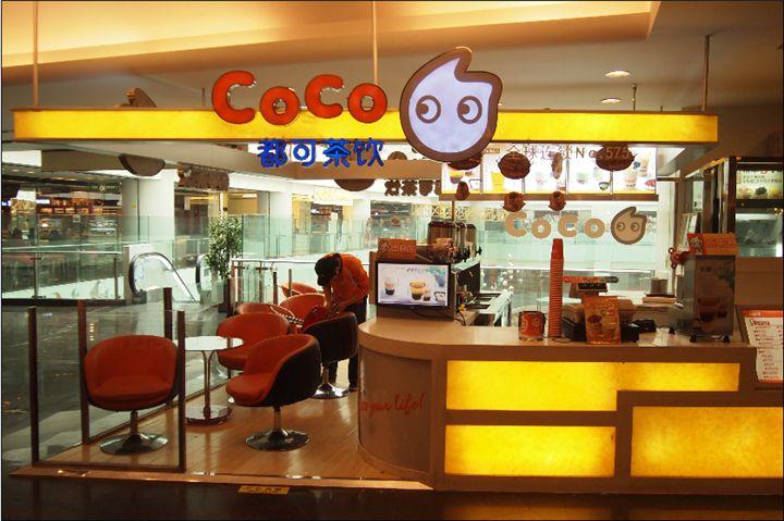 coco奶茶加盟费用_都可coco奶茶加盟电话_1