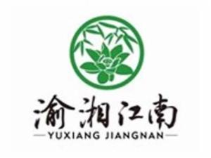 天津锦绣江南餐饮管理有限公司