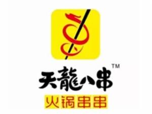 广安市食客岛餐饮管理有限公司