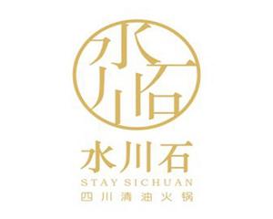 广州川石餐饮有限公司