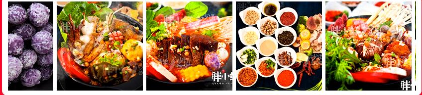 胖小鲜砂锅麻辣烫-套餐系列