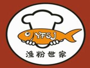 广西渔粉世家餐饮管理有限公司