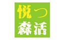 悦森活餐饮管理有限公司