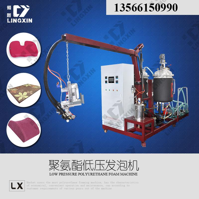 供应领新pu聚氨酯定型海绵坐垫发泡机_1