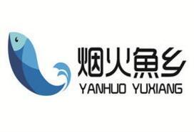 扬州市烟火鱼乡餐饮管理有限公司
