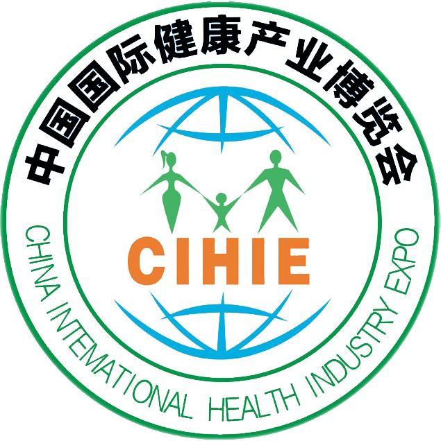 2018第24届健博会暨2018年中国艾草制品及艾灸仪器设备展览会_1