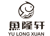 鱼隆轩餐饮管理(天津)有限公司