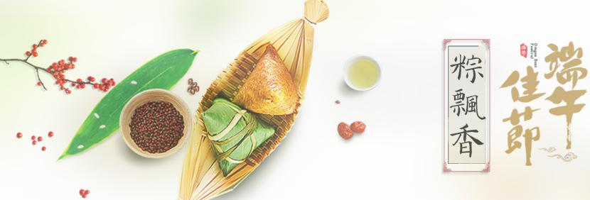 枣子树素食餐厅加盟_1