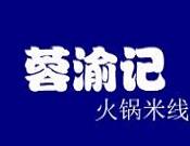 山东米良电子商务有限公司