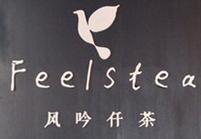风吟仟茶餐饮管理有限公司