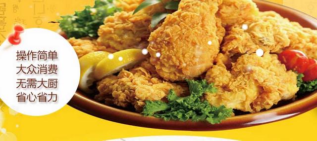 辛普鸡1758韩国炸鸡加盟_辛普鸡1758韩国炸鸡加盟条件_辛普鸡1758韩国炸鸡加盟费用多少钱_2
