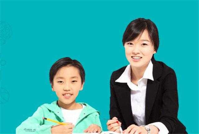 狀元堂一對一教育加盟_狀元堂教育加盟條件_狀元堂學校加盟流程_2