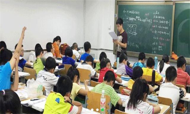 高思教育加盟电话_高思教育加盟条件_高思教育加盟流程_3