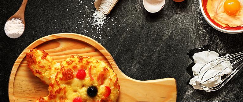 维克披萨迷你披萨