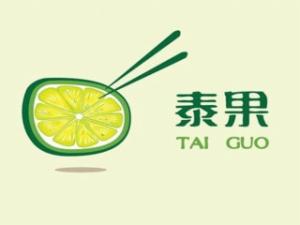 泰果东南亚餐厅