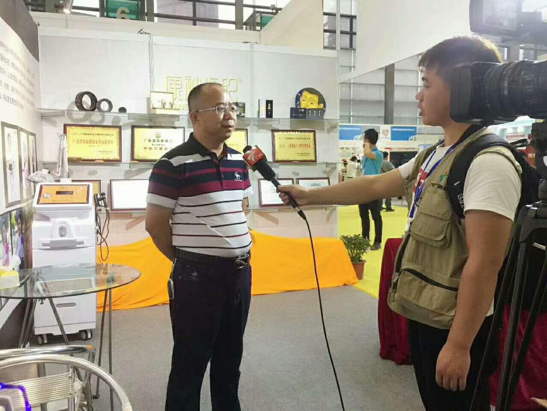 """康神世纪再获国际营养与健康产业博览会""""企业""""奖_5"""