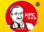 肯客基(中国)安徽餐饮管理有限公司