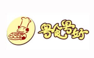广州市汇沣园食品有限公司