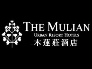 木莲庄酒店