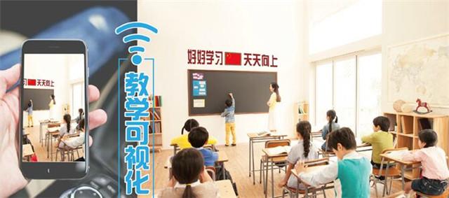子轩教育加盟_子轩教育加盟优势_子轩教育加盟条件_3