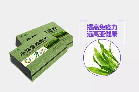 众孝老年用品店小球藻,21世纪人类的新资源食品!