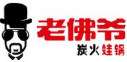 李(礼)家餐饮企业管理有限责任公司