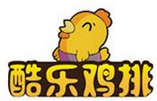 广州诚悦餐饮管理有限公司