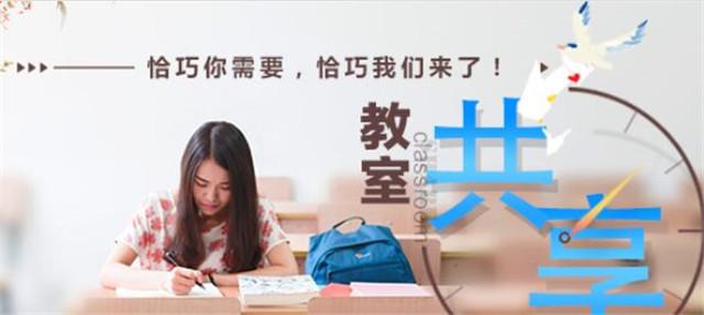 京翰教育加盟_京翰教育加盟支持_京翰教育加盟流程_3